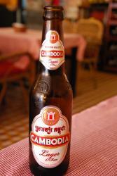 cambodge-copier.jpg